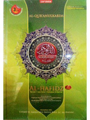 Al-Qur`an Hafalan Cordoba Al-Hafidz A5: Metode 3 Jam Hafal Al-Qur`an